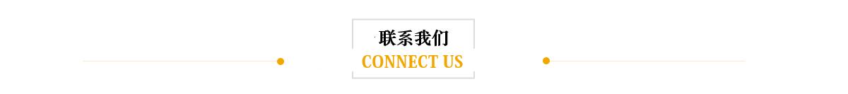 万博max官网手机版择日